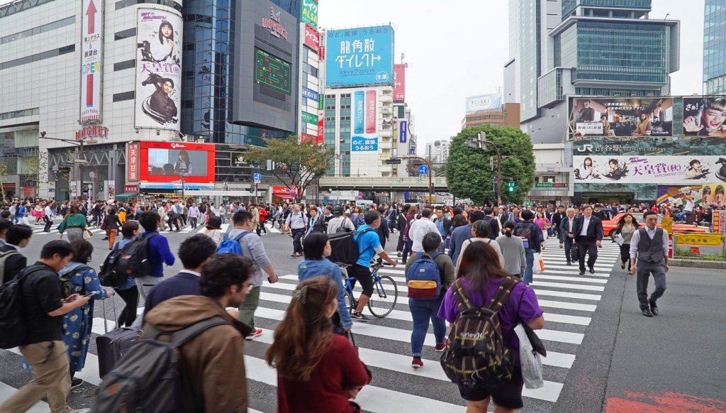 Tokio turismo