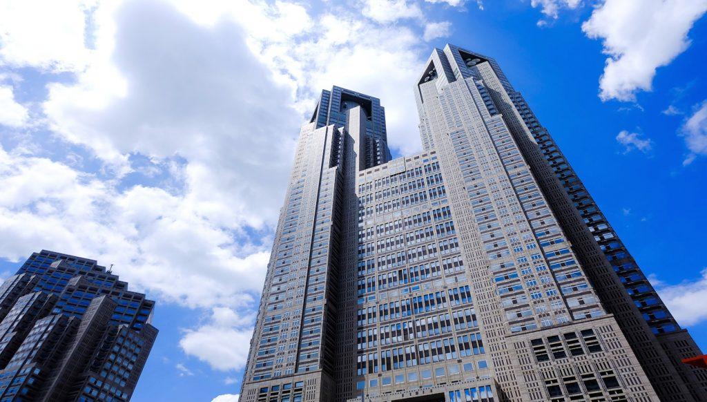 Shinjuku qué visitar